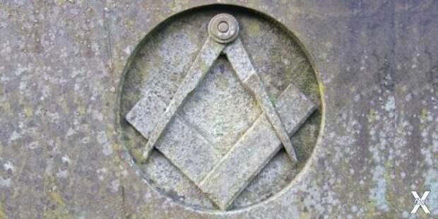 Циркуль и наугольник. Масонский знак ...