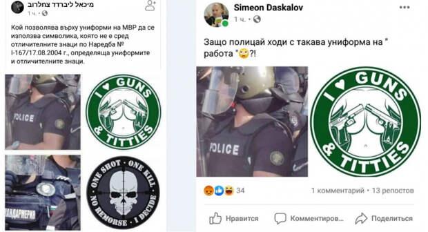 """Болгарский """"Джордж Флойд"""" превратил протесты в Софии в народное восстание"""