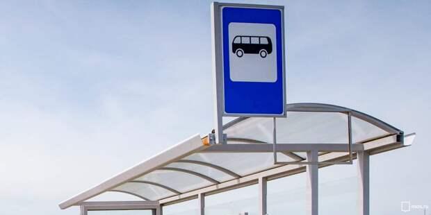Остановку на Новокуркинском шоссе очистили от вандальных надписей