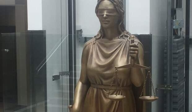 Всуды Татарстана поступило 9 дел позадержанным намитинге