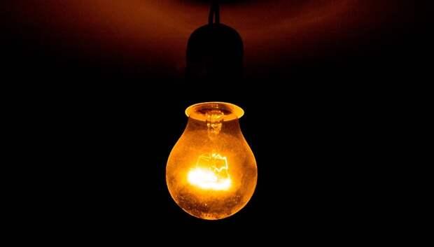 Дом на Октябрьском проспекте в среду останется без света из‑за ремонтных работ