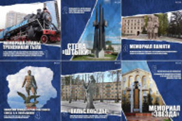 Памятное место для размещения на марке «Город трудовой доблести» выбирают в Новосибирске