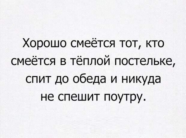 tu-Hfei9po8