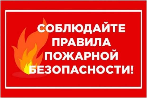 Горловчанам напомнили о необходимости обеспечение пожарной безопасности в местах массового пребывания людей