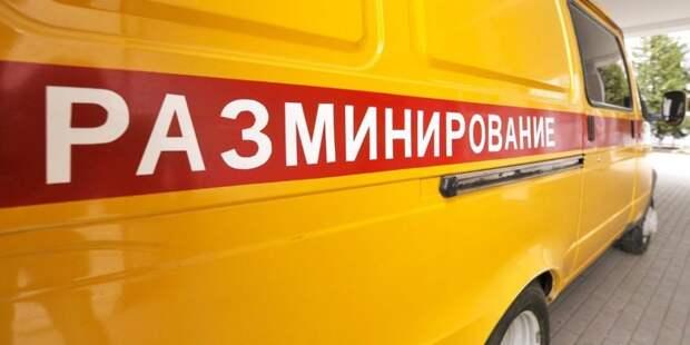 В Хорошёво-Мнёвниках строители метро снова наткнулись на снаряд времён войны