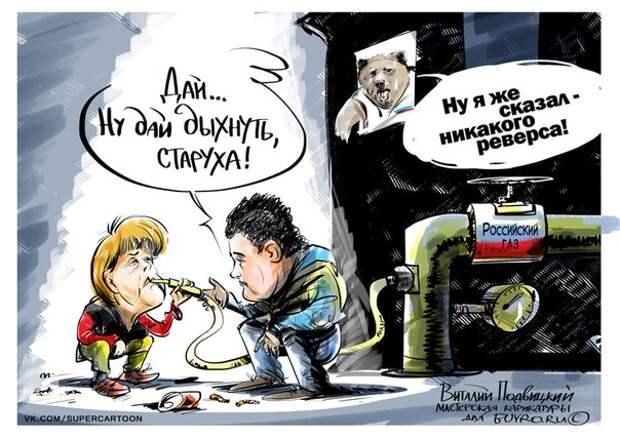 Европа в мороз оставила Украину без «реверсного» газа