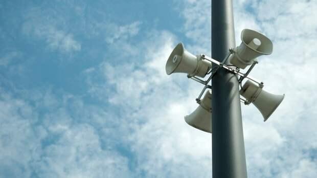 ВРоссии изменили правила оповещения граждан при ЧС