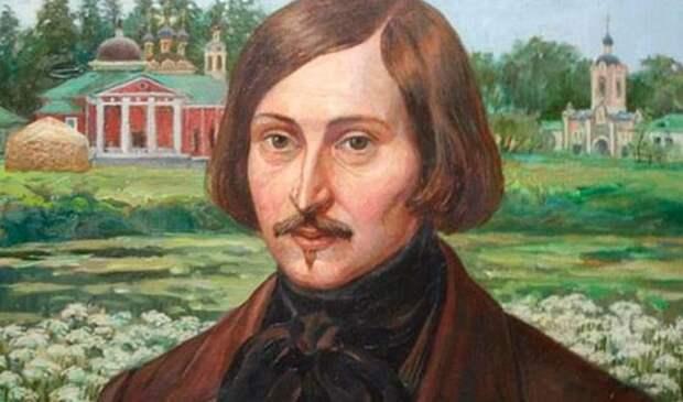 Почему Гоголя считают геем и некрофилом