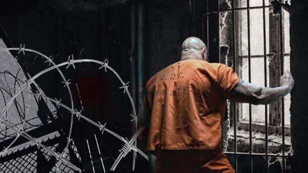 К чему привело ужесточение уголовных наказаний в США