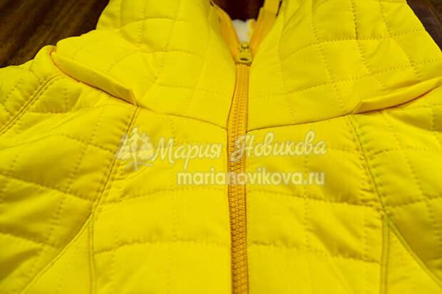 Молния в куртке со стойкой