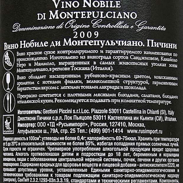 Семь популярных мифов о вине