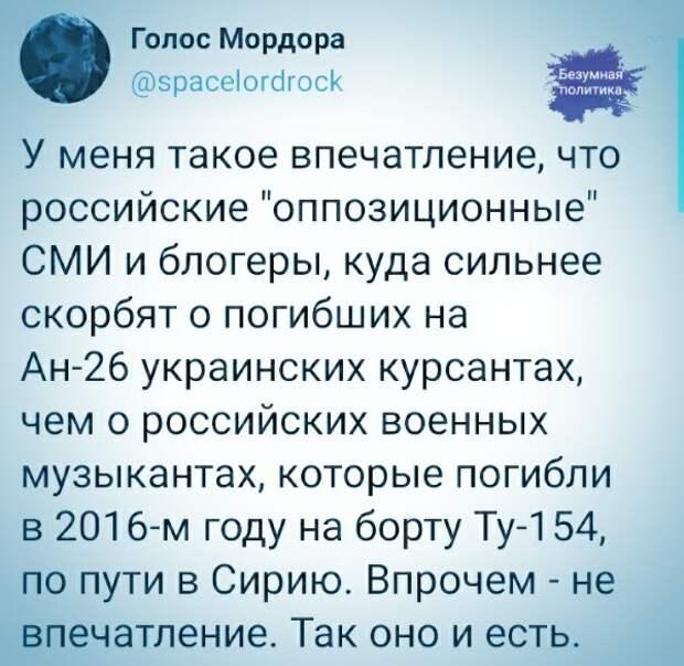 «Убийцы» Ан-26 под Харьковом — декоммунизация и дерусификация
