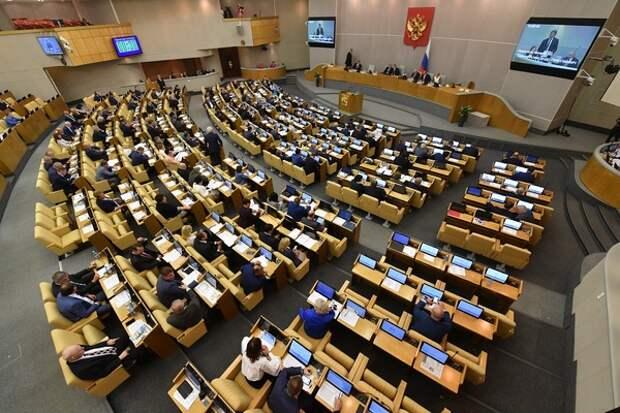 Госдума приняла закон о приостановке действия ДРСМД