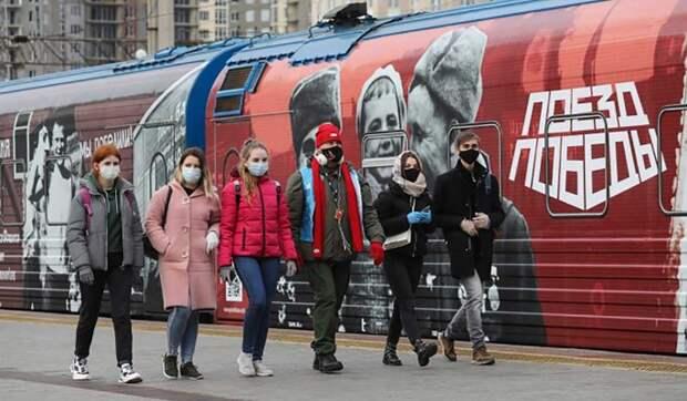 """""""Поезд Победы"""" пробудет в Москве до 29 ноября"""