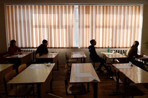 Российских школьников решили разгрузить