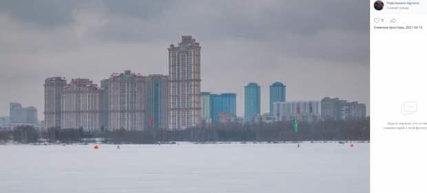 Фото дня: зимний виндсёрфинг