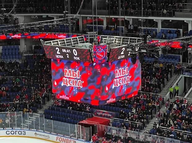 «Потолок зарплат неработает»: определились полуфиналисты Кубка Гагарина