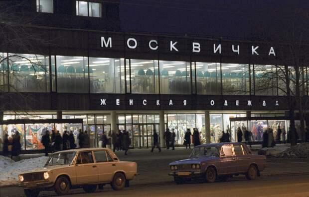 513776 Проспект Калинина 1987.jpg