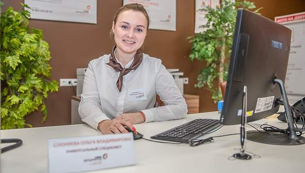 В офисах МФЦ Подольска в среду будет работать дежурное окно для выдачи паспортов