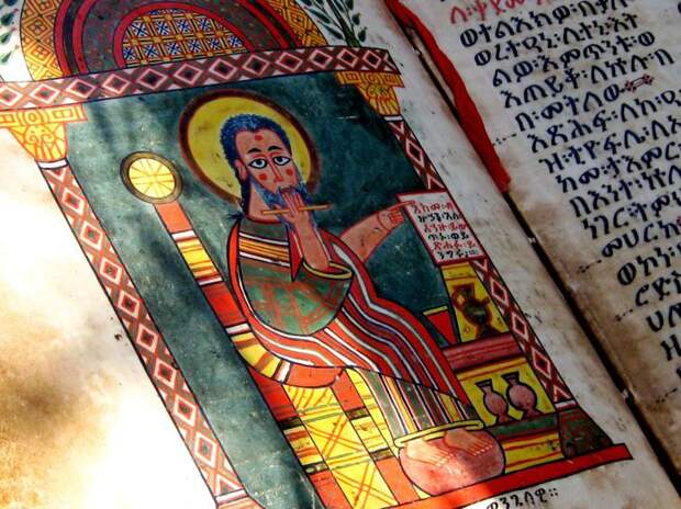 Эфиопские иконы (37)