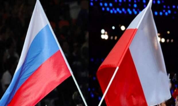 Как Варшаве видится «равноправный диалог» с Москвой