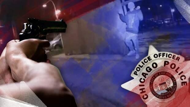 Смерть чикагского подростка от рук полицейского заинтересовала российский ФБР