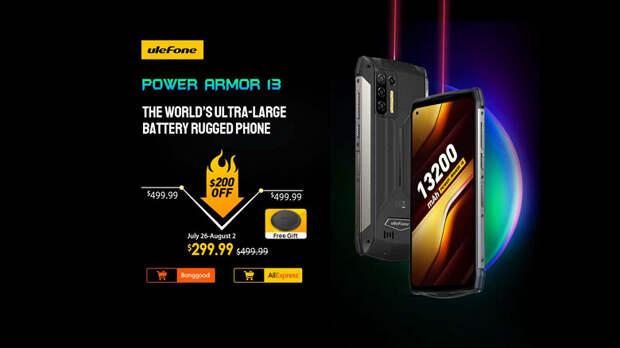 13 200 мА·ч, NFC, IP69K, 48 Мп и Android 11 за 300 долларов. Начались продажи неубиваемого монстра автономности Ulefone Power Armor 13