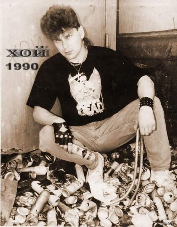 27 июля 1964 года родился Юра Хой Клинских