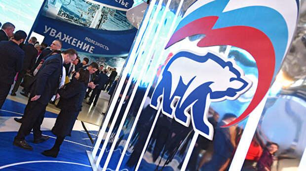 """""""Единая Россия"""" объявила кандидатов на губернаторские выборы-2020"""