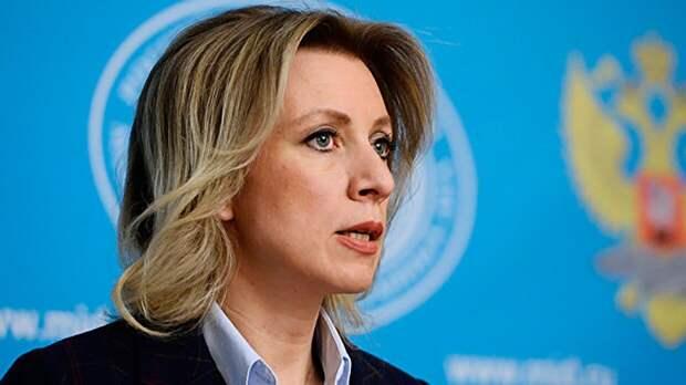 Захарова считает, что Россия адекватно отреагировала на агрессию Чехии