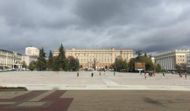 Воблдуме назначили досрочные выборы губернатора Белгородской области