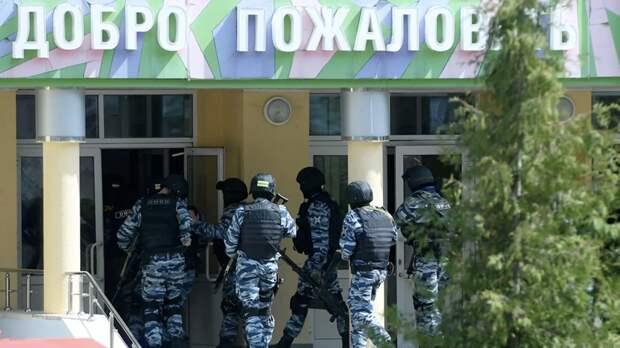 Власти готовят выплаты семьям погибших и пострадавшим в Казани