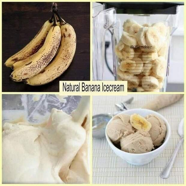 Как сделать банановое мороженое.