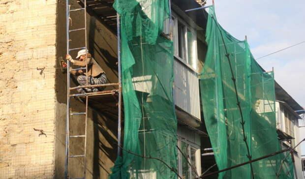 В Новотроицке фасады 10 жилых домов отремонтирует новый подрядчик