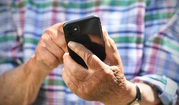Число новых пользователей электронной медкарты в Москве увеличилось в два раза