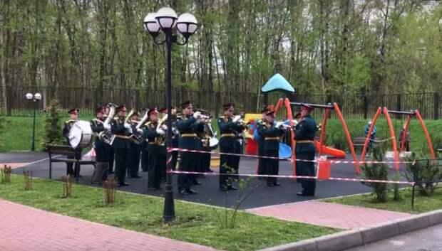 Оркестр исполнил для участников ВОВ Подольска попурри военных песен во дворе дома