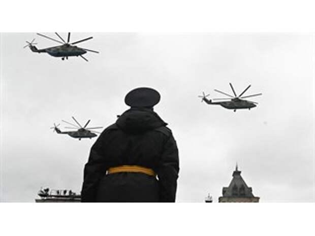 Почему в России не говорят о соперничестве великих держав
