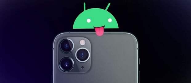 Халява: сразу 6 игр и 5 программ отдают бесплатно и навсегда в Google Play и App Store