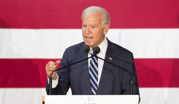 Джо Байден официально вступил в должность президента США