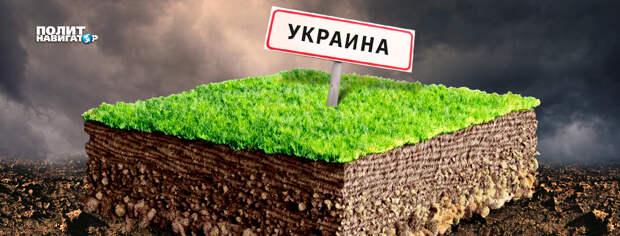 Тимошенко в Раде: Это шабаш, 72% территории Украины продадут иностанцам