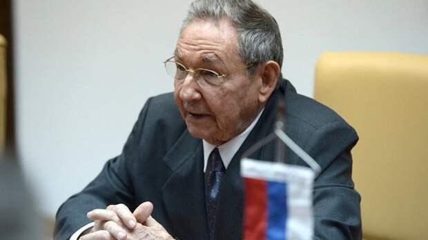 Стало известно о попытке покушения ЦРУ на кубинского политика Рауля Кастро