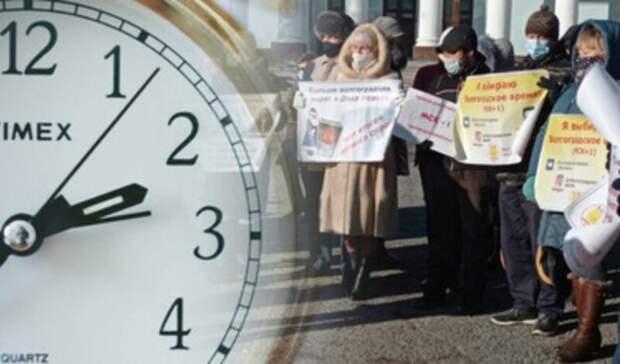 ВВолгограде стартовал сбор подписей зареферендум повремени