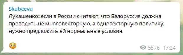 """Многостаночник Саша попросил у Путина """"повышения зарплаты"""""""
