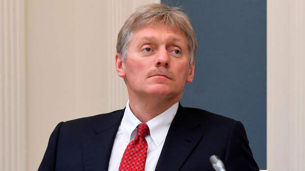 В Кремле прокомментировали письмо Пашиняна о запросе военной помощи