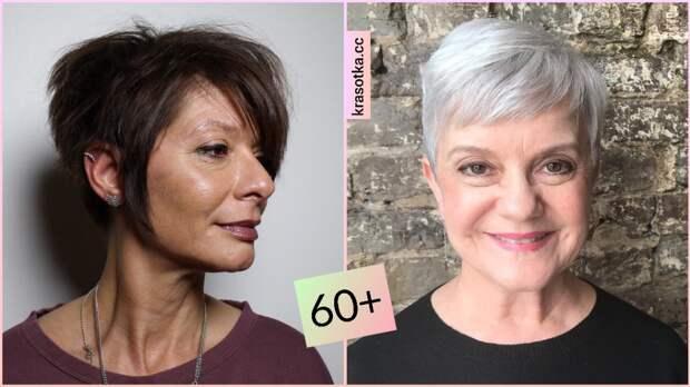 Модные и стильные короткие стрижки для женщин старше 60 лет 2021