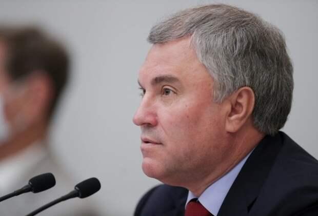 Володин потребовал от коммунистов покаяться за подаренный Украине Крым