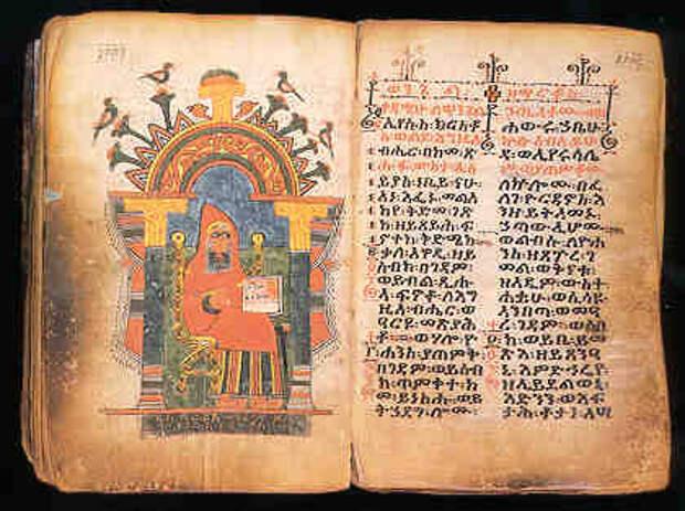 Эфиопские иконы (49)