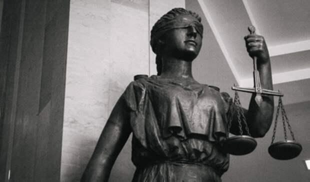 130 тысяч требует тагильский КРЗ от«Водоканал-НТ» через суд