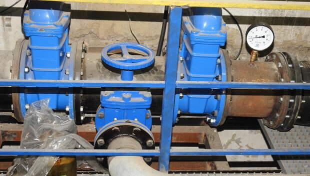 Сети водоснабжения промоют в четверг в доме на Вокзальной улице Подольска