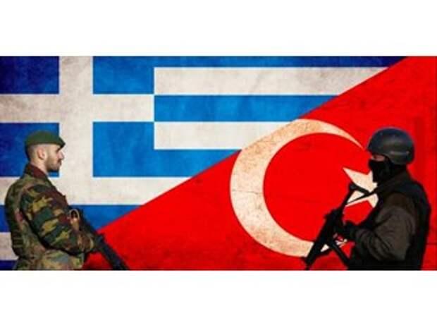 Конфликт между Турцией и Грецией вспыхнул с новой силой